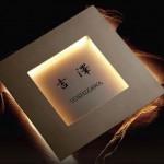 バックライトネームプレート-LED表札
