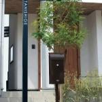 チャバ-門柱表札