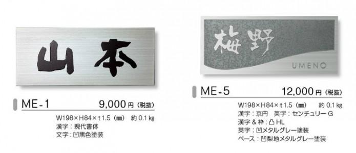 mi-105